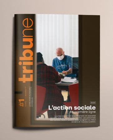 Slogan Tribune 07